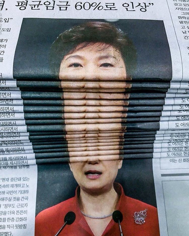 glitch newspaper